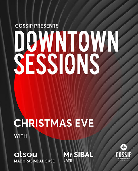 Gossip Christmas Eve